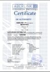 Сертифікат відповідності угломірів Державному Реєстру Республіки Беларусь