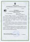 Сертификат соответствия индикаторов цифровых Государственному Реестру Украины