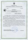 Сертификат соответствия индикаторов часового типа Государственному Реестру Украины