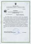 Сертификат соответствия штангенциркулей Государственному Реестру Украины