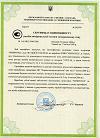 Сертифікат відповідності нутромірів Державному Реєстру України