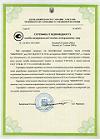 Сертифікат відповідності угломірів Державному Реєстру України